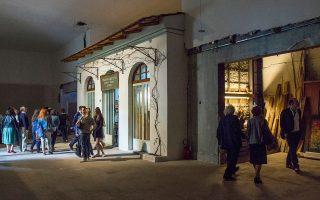 Στο ελληνικό περίπτερο της φετινής Μπιενάλε της Βενετίας μπορεί κανείς να δει το «espace trouve», υπό τον τίτλο «Why Look at Animals? AGRIMIKΑ», το οποίο μεταφέρει εκεί, σε κλίμακα 1 προς 1, ένα παραδοσιακό κατάστημα του Βόλου.