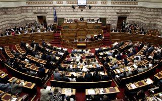 Η κυβέρνηση θα κληθεί εντός του Αυγούστου να περάσει από τη Βουλή νέο πακέτο προαπαιτούμενων μέτρων.