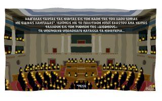 skitso-toy-dimitri-chantzopoyloy-13-07-15-2093033