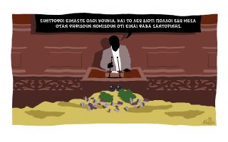 skitso-toy-dimitri-chantzopoyloy-22-07-150