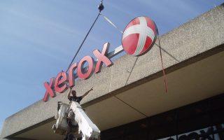 «Βοηθάμε τους πελάτες μας να δουλεύουν πιο έξυπνα, πιο γρήγορα και πιο απλά, έτσι ώστε η εργασία τους να είναι επικερδής, με λιγότερες όμως επιπτώσεις στο περιβάλλον», αναφέρεται στη σχετική ανακοίνωση της Xerox Hellas.