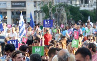 Συγκέντρωση πολιτών υπέρ του ΝΑΙ, χθες στη Θεσσαλονίκη.