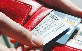 Μέχρι σήμερα, έχουν εκδοθεί περισσότερες από 1,1 εκατ. χρεωστικές κάρτες, ξεπερνώντας τα 11 εκατ. στο σύνολό τους.