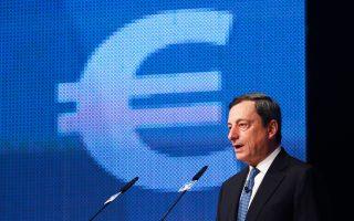 Πρώτη φορά μετά την ανάληψη προεδρίας της ΕΚΤ από τον Μάριο Ντράγκι (φωτο), και οι τέσσερις μεγάλες οικονομίες της Ευρωζώνης, η Γερμανία, η Γαλλία, η Ιταλία και η Ισπανία, αναμένεται να παρουσιάσουν ανάκαμψη λόγω φθηνότερου πετρελαίου και αποδυναμωμένου ευρώ.