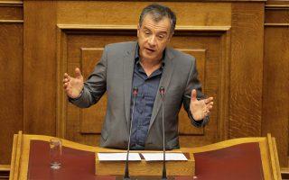 kritiki-apo-potami-sto-mnimonio-tsipra0
