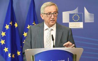 Ο πρόεδρος της Κομισιόν, Ζαν Κλοντ Γιουνκέρ, είχε τηλεφωνική συνομιλία με τον πρόεδρο του Eurogroup, Γ. Ντάισελμπλουμ.