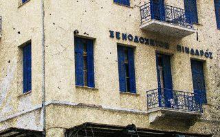 Η επένδυση προγραμματίζεται να υλοποιηθεί σε διατηρητέο κτίριο που λειτουργούσε το ιστορικό ξενοδοχείο Πίνδαρος στη διασταύρωση των οδών Σοφοκλέους και Αθηνάς.