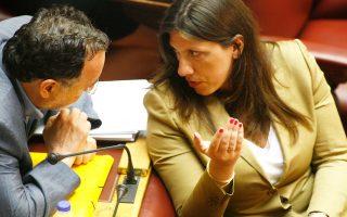 Παναγιώτης Λαφαζάνης και Ζωή Κωνσταντοπούλου, κατά τη χθεσινή συνεδρίαση των επιτροπών της Βουλής.
