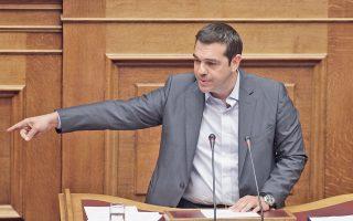 Διαδοχικές συναντήσεις με κυβερνητικά στελέχη και συνεργάτες του έχει ο κ. Αλέξης Τσίπρας τις τελευταίες ημέρες, προτού λάβει τις οριστικές αποφάσεις του.