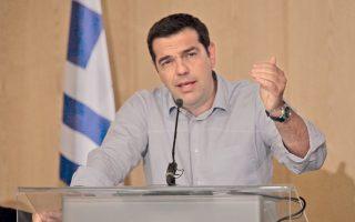 Τις επόμενες ημέρες αναμένεται να αποφασίσει τις κινήσεις του ο πρωθυπουργός Αλέξης Τσίπρας.