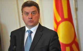 Ο πρόεδρος της ΠΓΔΜ, κ. Γκιόργκι Ιβάνοφ.