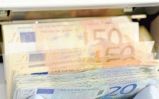 Αναστέλλεται η όποια προσδοκία για επιστροφή των ελληνικών τραπεζών στην απευθείας χρηματοδότηση από την Ευρωπαϊκή Κεντρική Τράπεζα.