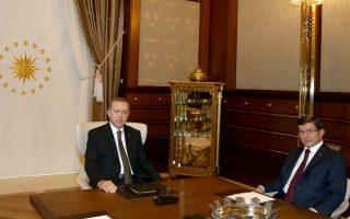Ο Τούρκος πρόεδρος Ερντογάν. Την ερχόμενη εβδομάδα θα σχηματισθεί υπηρεσιακή κυβέρνηση.
