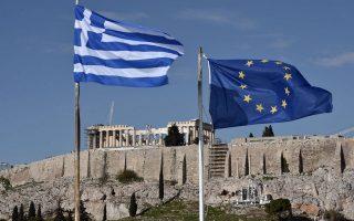 Το Ινστιτούτο Οικονομικών και Κοινωνικών Ερευνών (NIESR) προβλέπει συρρίκνωση της ελληνικής οικονομίας 3% το 2015 και 2,3% το 2016, παραμένοντας σε ύφεση έως το β΄ εξάμηνο του 2016.