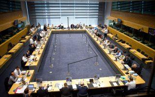 to-eurogroup-apofasizei-gia-programma-meso-esm-i-daneio-amp-8211-gefyra0