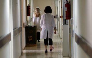 Υπάρχουν βάρδιες κατά τις οποίες ένας νοσηλευτής «καλύπτει» 30 ή 40 ασθενείς.