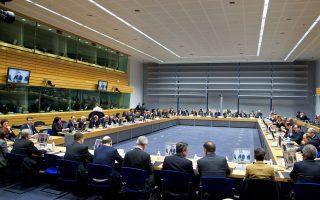 o-temachismos-tis-dosis-kai-o-rolos-toy-eurogroup0