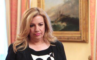 Η κ. Γεννηματά κατηγόρησε χθες (MEGA) τον κ. Τσίπρα «για τούμπες, μεταλλάξεις και ψέματα».