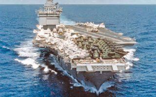 Το USS Enterprise έφερε το όνομα του πλέον επιτυχημένου αμερικανικού αεροπλανοφόρου στον Β΄ Παγκόσμιο Πόλεμο και αποτέλεσε σύμβολο της αμερικανικής ναυτικής ισχύος στη μεταπολεμική περίοδο.