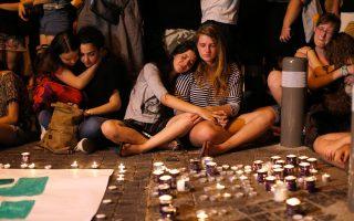 Ισραηλινοί τιμούν τη μνήμη της 16χρονης, η οποία μαχαιρώθηκε στο Gay Pride της Ιερουσαλήμ.