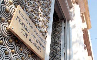 Εχουν ενεργοποιηθεί ήδη από τις αρχές αυτής της εβδομάδας οι εγκρίσεις πληρωμών ύψους 10 εκατ. ευρώ την ημέρα από το Γενικό Λογιστήριο του Κράτους για έργα του ΕΣΠΑ.
