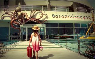 o-monadikos-kosmos-toy-cretaquarium-sto-youtube0