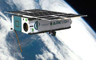Το μικρό σκάφος Arkyd-3 Reflight (AR3) θα παραμείνει για 90 ημέρες στο Διάστημα.