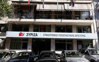 Στη χθεσινή συνεδρίαση της Πολιτικής Γραμματείας του ΣΥΡΙΖΑ υπήρξε απόφαση για τη συγκρότηση της Οργανωτικής Επιτροπής και της Επιτροπής Θέσεων, που θα στελεχωθούν ίσως και σήμερα, ενώ η πρώτη τους συνεδρίαση θα γίνει εντός της εβδομάδας.