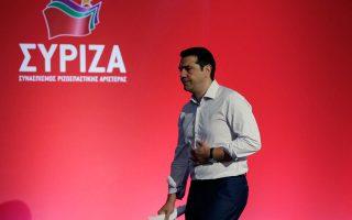 Ο κ. Αλέξης Τσίπρας απορρίπτει κατηγορηματικά -ακόμη και εάν υπάρξουν νέες απώλειες στην Κοινοβουλευτική Ομάδα του ΣΥΡΙΖΑ κατά την ψηφοφορία στη Βουλή εντός του Αυγούστου- τον σχηματισμό κυβέρνησης ειδικού σκοπού με άλλον πρωθυπουργό.