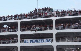 Στη διάρκεια της νύχτας αναμενόταν να καταπλεύσει εκ νέου στη Λέσβο το «Ελ. Βενιζέλος» για να μεταφέρει στον Πειραιά 2.500 Σύρους πρόσφυγες, ενώ ακόμα δύο έκτακτα δρομολόγια πραγματοποίησε το Σαββατοκύριακο.