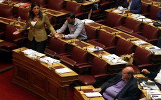 Η πρόεδρος της Βουλής Ζωή Κωνσταντοπούλου μιλάει στη συνεδρίαση των επιτροπών προκειμένου να συζητηθεί το σχέδιο νόμου με το κείμενο της συμφωνίας στην όποια κατέληξε η ελληνική κυβέρνηση με τους εταίρους της χώρας στην αίθουσα της ολομέλειας της Βουλής,  Πέμπτη 13 Αυγούστου 2015. ΑΠΕ-ΜΠΕ/ΑΠΕ-ΜΠΕ/ΑΛΕΞΑΝΔΡΟΣ ΒΛΑΧΟΣ