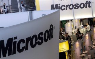 Στη Microsoft απονεμήθηκε το Βραβείο Εταιρικής Κοινωνικής Ευθύνης στις ΗΠΑ για το 2015.