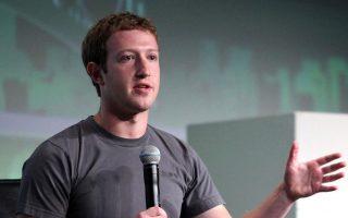 Ο ιδρυτής του Facebook, Μαρκ Ζούκερμπεργκ