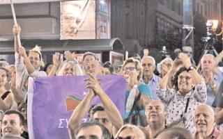 Σημαίες και πανηγυρισμοί στο εκλογικό κέντρο του ΣYPIZA στην Kλαυθμώνος. (AΠE - MΠE, Kολεσίδης Γιάννης)