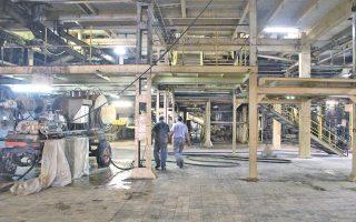 Στο ζαχαρουργείο της Ελληνικής Βιομηχανίας Ζάχαρης στο Πλατύ Ημαθίας έχουν ξεκινήσει εργασίες συντήρησης και εκπαίδευση εποχικών υπαλλήλων ενόψει της παραγωγικής περιόδου.