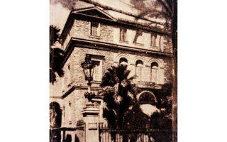 Το αρχοντικό Θεοτόκη, Σωκράτους 65. Κατεδαφίστηκε το 1956.