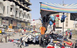 Τα σκορπισμένα ρούχα είναι σιωπηλοί μάρτυρες της νέας τραγωδίας, με την τριπλή επίθεση αυτοκτονίας του Ισλαμικού Κράτους.