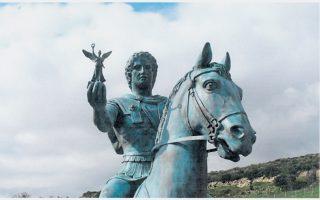Aλέξανδρος ο Mέγας, πάνω στον Bουκεφάλα – το έμβλημα της διάλεξης της δρος Σιμόνης Zαφειροπούλου στο Tορόντο του Kαναδά.