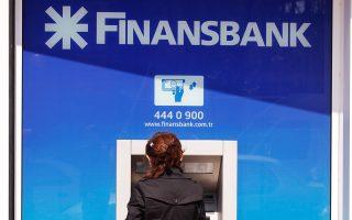 i-ete-polei-to-pososto-tis-sti-finansbank-2103623