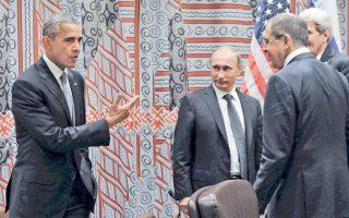 H απόσταση ασφαλείας των Μπαράκ Ομπάμα και Βλαντιμίρ Πούτιν, υπό τα βλέμματα των υπουργών Εξωτερικών τους, Σεργκέι Λαβρόφ και Τζον Κέρι, αντικατοπτρίζει την ψυχροπολεμική υποτροπή στις αμερικανορωσικές σχέσεις, με καταλύτη την ουκρανική κρίση. Παρόλα αυτά, η συνάντηση των δύο ανδρών, στο περιθώριο της Γ.Σ. του ΟΗΕ, οδήγησε σε συμφωνία «επί των θεμελιωδών αρχών» για την επίλυση του συριακού δράματος, δήλωσε χθες ο Αμερικανός υπουργός Εξωτερικών, Τζον Κέρι.