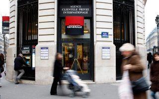 Ο τραπεζικός κολοσσός ανακοίνωσε ότι φέτος θα κλείσει περί τα 40 υποκαταστήματα στη Γαλλία.