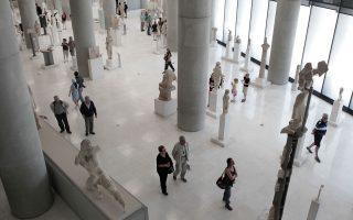 Ο αριθμός των επισκεπτών στο Μουσείο της Ακρόπολης αυξήθηκε κατά 17,5% το διάστημα Ιανουαρίου - Μαΐου, φθάνοντας σε 554.496 σε σχέση με το ίδιο διάστημα του 2014.