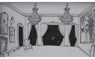 Σκηνή από την ταινία που δημιούργησε η Ειρήνη Βιανέλλη με βάση τη «Νυχτερίδα» του Στράους, στο πλαίσιο της πρωτότυπης συνεργασίας του Animasyros με την EΛΣ.