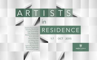 2o-artists-in-residence-program-by-eagles-palace0