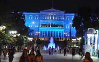 to-blue-athens-initiative-thetei-tis-vaseis-gia-epektasi-toy-ektos-ellados0
