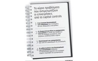 ta-capital-controls-eplixan-kyrios-tis-mme0