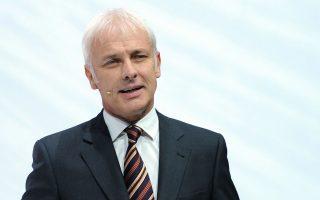 O πρόεδρος και διευθύνων σύμβουλος της Porsche, θυγατρικής της Volkswagen, Ματίας Μίλερ, αποτελεί σύμφωνα με τον γερμανικό Τύπο το φαβορί για να αναλάβει τα ηνία του ομίλου της VW μετά την αποχώρηση του διευθύνοντος συμβούλου, Μάρτιν Βίντερκορν.
