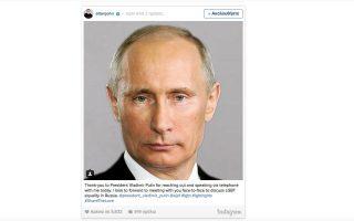 Ο Ελτον Τζόν πόσταρε στον λογαριασμό του στο Instagram ότι μίλησε με τον κ. Πούτιν και η είδηση αναδημοσιεύτηκε παγκοσμίως την Τρίτη.