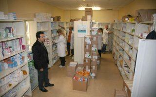 dorea-farmakon-axias-75-000-eyro-apo-to-parisi0