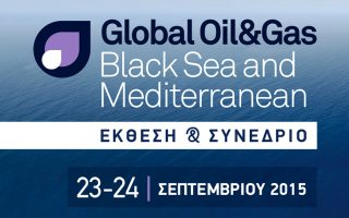 ekthesi-kai-synedrio-global-oil-amp-038-gas-black-sea-and-mediterranean0